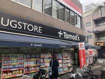 Tomo's(トモズ) 上板橋南口店