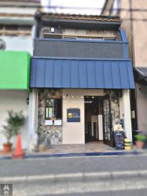 BURGER+CAFE DINING KOHAKUの画像4