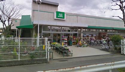 SUPER MARKET FUJI(スーパーマーケットフジ) 鵠沼店情報ページ|藤沢市 ...