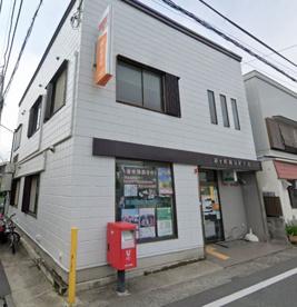茅ヶ崎 郵便 局