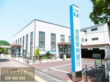 池田 泉州 銀行 年末 年始