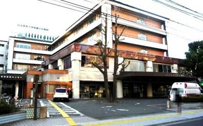 武蔵 日本 病院 大学 医科 小杉