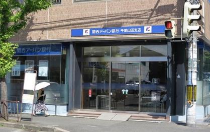 店舗 関西 みらい 銀行
