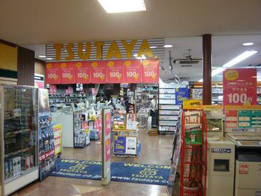 The New's TSUTAYA 多摩センター店