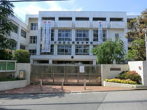 大田区立貝塚中学校