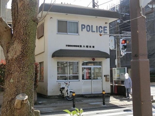 警察 署 市川