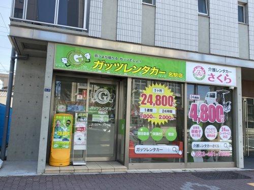 名古屋 駅 レンタカー
