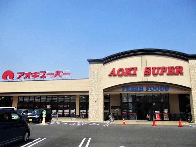 年末 年始 スーパー アオキ