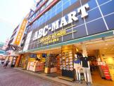 ABC-MART Grand Stage横浜西口店
