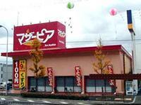 マザーピア 深井店情報ページ|堺市の賃貸物件はホームメイト鳳店