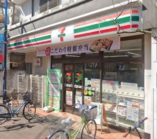 セブンイレブン 横浜太尾町店情報ページ 武蔵小杉の一人暮らし・賃貸 ...