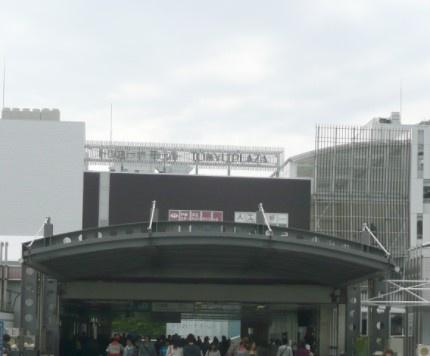 賃貸 戸塚 駅