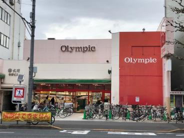 Olympic(オリンピック) 西尾久店の画像1