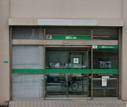 銀行 関西 店舗 みらい