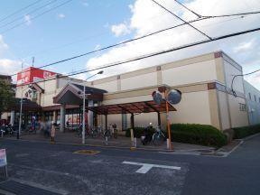 関西スーパー鴻池店