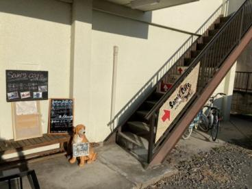 Sam's cafe with dogsの画像1