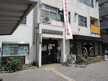 日暮里 区 民 事務 所