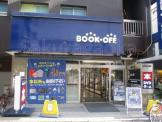 BOOKOFF 自由が丘駅前店