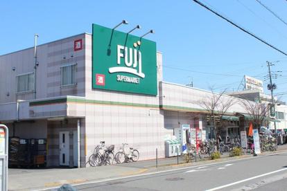 FUJI 百草園店