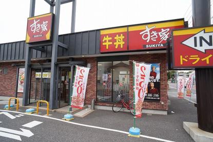 すき家 14号習志野谷津店