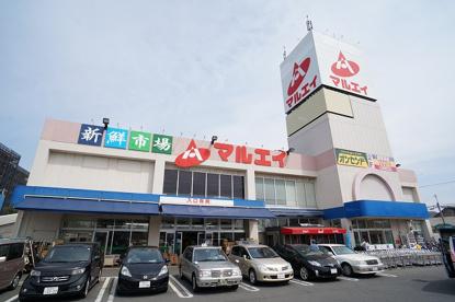 シルク薬円台店